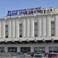 Побег из Шоушенка (Театр драмы им.М.Горького, Самара)