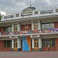 Геракл (Башкирский театр оперы и балета, Уфа)