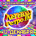 ������� ����� FM