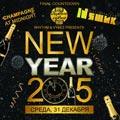 FINAL COUNTDOWN - Новый год в клубе Ящик