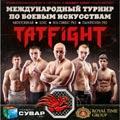 Новое бойцовское шоу