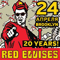Red Elvises (USA)  - 20 years