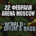 WORLD OF DRUM&BASS: BATTLEFIELD 2