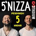 5'NIZZA -