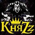 """КняZz: """"Другу..."""""""