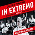 IN EXTREMO. 20 лет группе. Юбилейный концерт. Best of...