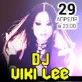 VIKI LEE - Special Mix