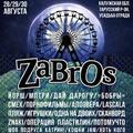 Фестиваль ZaBrOs