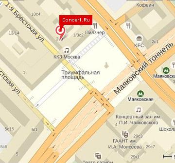 Заказать такси москва фиксированная цена