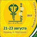 VII Международный этнический фестиваль