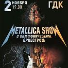 Metallica Show � ������������� ���������