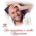 Максим Аверин -