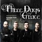 Three Days Grays Уфа