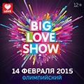 BIG LOVE SHOW 2015 В ДЕНЬ ВСЕХ ВЛЮБЛЕННЫХ