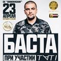http://www.concert.ru/Pictures/000103045.jpg