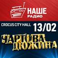 http://www.concert.ru/Pictures/000103901.jpg