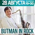 Butman in Rock