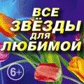 http://www.concert.ru/Pictures/000104964.jpg