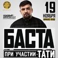 Шоу УРАЛЬСКИЕ ПЕЛЬМЕНИ. Новогодний концерт