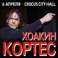 http://www.concert.ru/Pictures/000107508.jpg