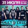 Никита пресняков - MULTIVERSE