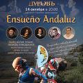 Ensueno Andaluz