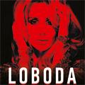 шоу LOBODA