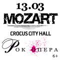 Mozart.L'opera Rock.Le Concert (Моцарт Ля Концерт)