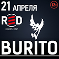 Burito. Первый большой сольный концерт
