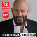 Михаил Шуфутинский -