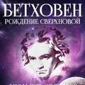 Солисты Москвы с программой