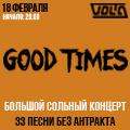 Good Times – 33 песни без антракта
