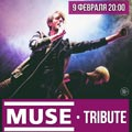 MUSE TRIBUTE