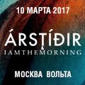 ARSTIDIR & IAMTHEMORNING