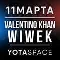BONFIRE: Valentino Khan & Wiwek