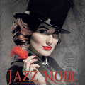 Елена Романова и Vintage Band