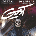 GosT (USA)