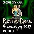 Национальное танцевальное шоу Ирландии THE RHYTHM OF THE DANCE