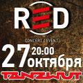 TANZWUT Презентация нового альбома