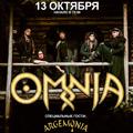 Omnia (NL)