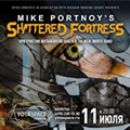 MIKE PORTNOY`s SHATTERED FORTRESS (USA) - MIKE PORTNOY`s SHATTERED FORTRESS (USA) йотаспейс yotaspace