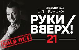 Заказать билеты авиа кишинев москва