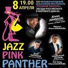 XXIМеждународный джазовый фестиваль