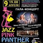 XXI Международный джазовый фестиваль
