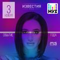 Ольга Бузова. Большой сольный концерт