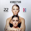 Концерт #2Маши