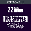 Red Snapper plays Prince Blimey - Red Snapper plays Prince Blimey yotaspace