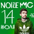 Noize MC. Лето в столице