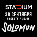 EPIZODE PRE PARTY: SOLOMUN