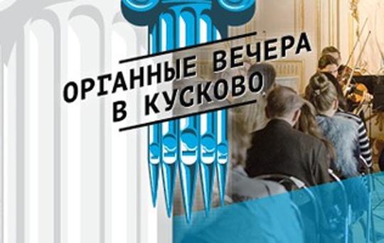 ГААНТ им. Ф. Гаскарова. Сольный концерт